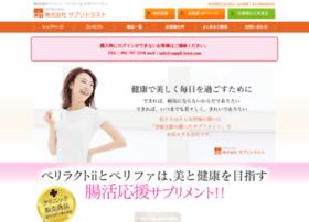 suppli-trust.com