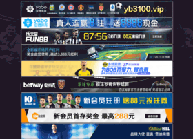 supplyplaza.com