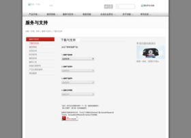 support-cn.canon-asia.com