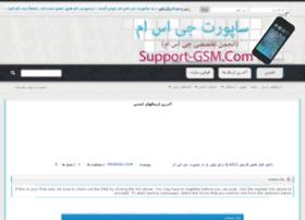 support-gsm.com
