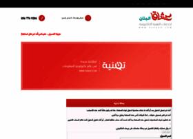 support.3jenan.com