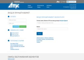 support.atknet.ru