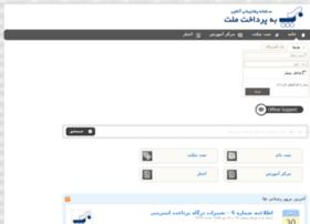 support.behpardakht.com