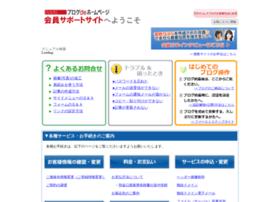 support.blogdehp.jp