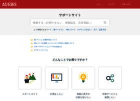 support.ebis.ne.jp