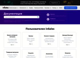 support.insales.ru