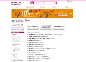 support.m2plus.com