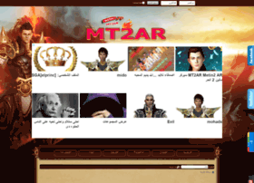 support.mt2ar.ae