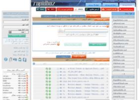 support.rapidbaz.com