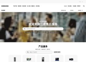 support.samsung.com.cn