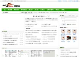 support.softbar.com