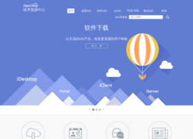 support.supermap.com.cn