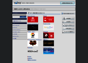 support.taito.co.jp