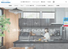 support.takara-standard.co.jp