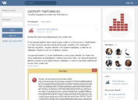 support.thetunes.ru