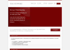 support.topgreekgyms.gr