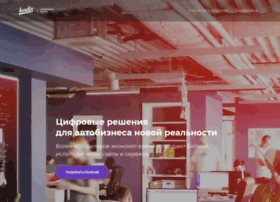 support.vw-dealer.ru