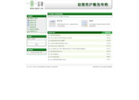support.xirang.com