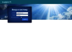 support.zakupka.com