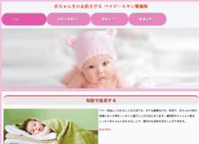 supporterre.com