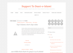supporttodawteislami.blogspot.in