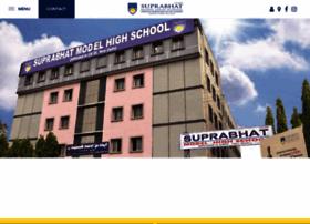 suprabhat.ac.in