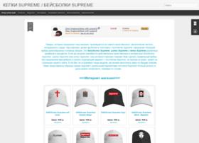 supreme-caps.blogspot.com