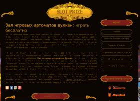 supreme-service.ru