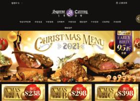 supremecatering.com.hk