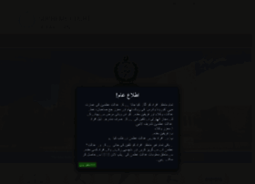 supremecourt.gov.pk