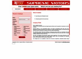 suprememotors.in