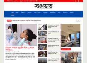 suprobhat.com