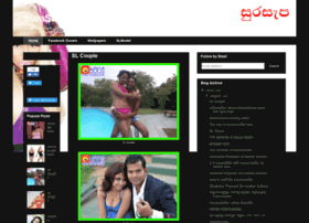 wal katha images websites and posts on sinhala wal katha images