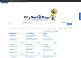surat.cityguidepage.com