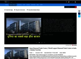 surattrade.com