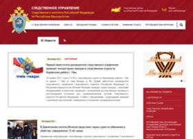 surb.sledcom.ru