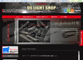 surefire-us.com