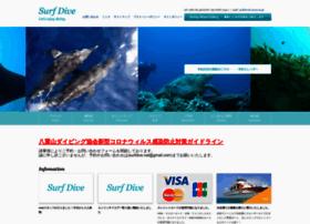 surf-dive.net