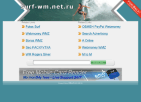 surf-wm.net.ru