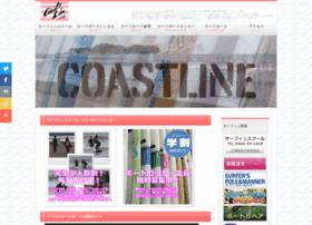surfingschool.jp
