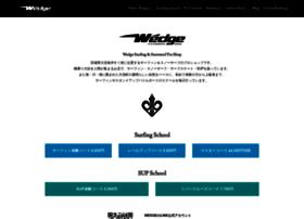 surfwedge.com
