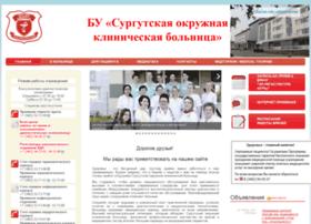 surgut-okb.ru