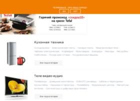 surgut.rbt.ru
