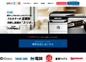 suriho.co.jp