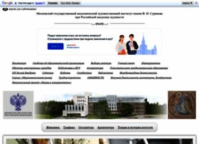 surikov-vuz.com