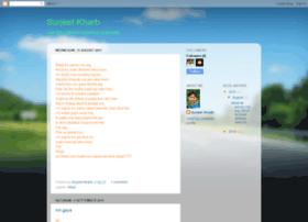 surjeetkharb.blogspot.in