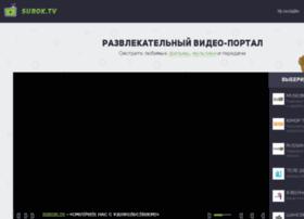 surok.tv