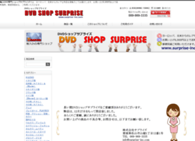 surprise-inc.com