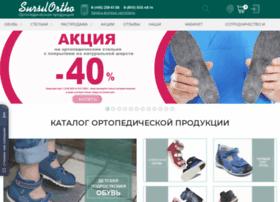 sursil.ru