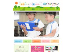 suruga.ed.jp